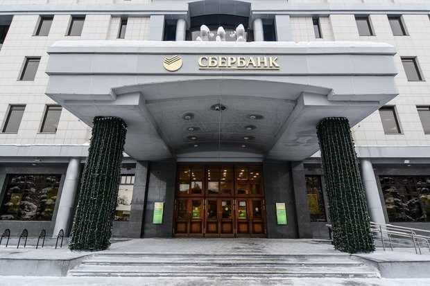Россельхозбанк московский кредитный банк