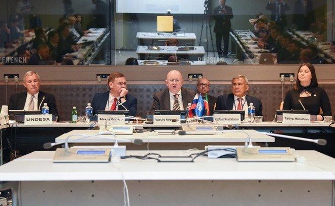 «Антониу Гутерриш назвал Татарстан примером того, как можно достигать устойчивого развития»