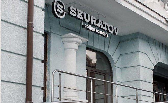 Туристы подогрели казанский рынок кофе
