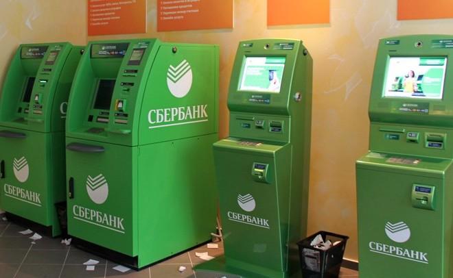 продажа доллара в оренбурге сбербанк разъяснения пожалуйста